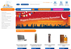 Kuwait Largest Shopping Website
